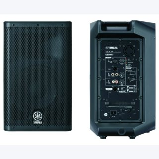 Yamaha DXR10 Aktiver Multifunktionslautsprecher
