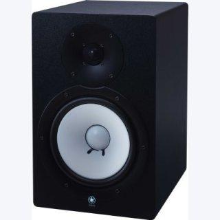 Yamaha HS5 Studio-Monitor