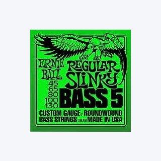 Ernie Ball Bass-Saiten Satz 2836