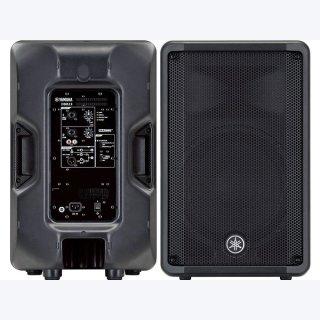 Yamaha DBR12 Aktiver Multifunktionslautsprecher